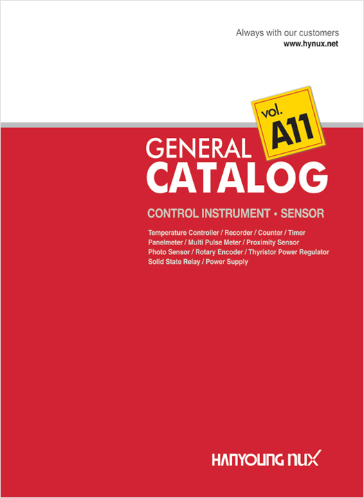 A11 종합카탈로그